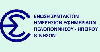 ESHEPHN B c