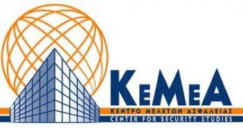 KEMEA c