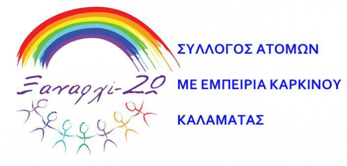 ksanarxizw C