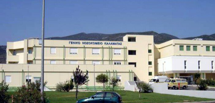 12 ασθενείς στην κλινική COVID-19 του Νοσοκομείου Καλαμάτας