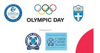 olympic day.C jpg