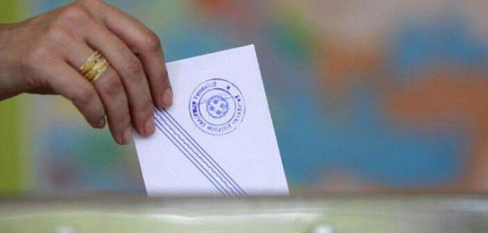 Πώς ψηφίζουμε στις εκλογές της Κυριακής