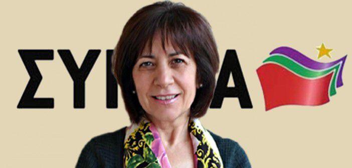 kozompoli_g syriza C