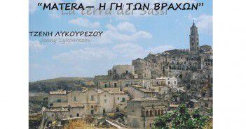 Lykoyrezou