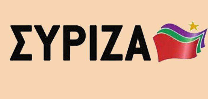 syriza_sxetos C