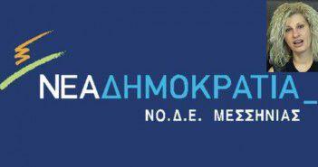 node_kyriakopoulou