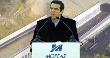 tsipras_eg p