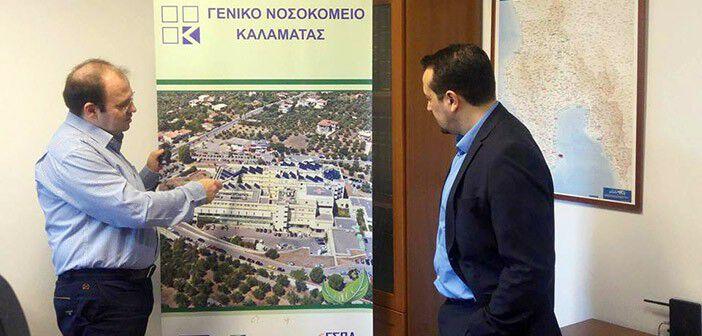Παρουσίαση του έργου της ηλιοθερμίας στο Νοσοκομείο Καλαμάτας από τον Διοικητή του Γ. Μπέζο, στον υπουργό Ψηφιακής Πολιτικής, Τηλεπικοινωνιών και Ενημέρωσης Ν. Παππά