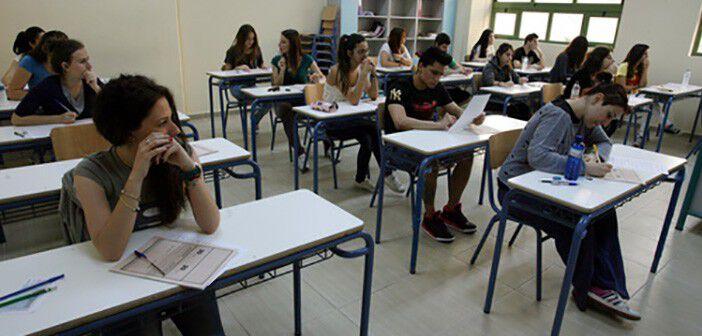 Εκπαίδευση και Οικονομικός Εγγραμματισμός