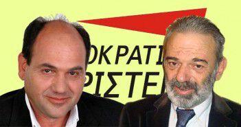 Γ. Μπουλμπασάκος και Μπ. Βακαλόπουλος