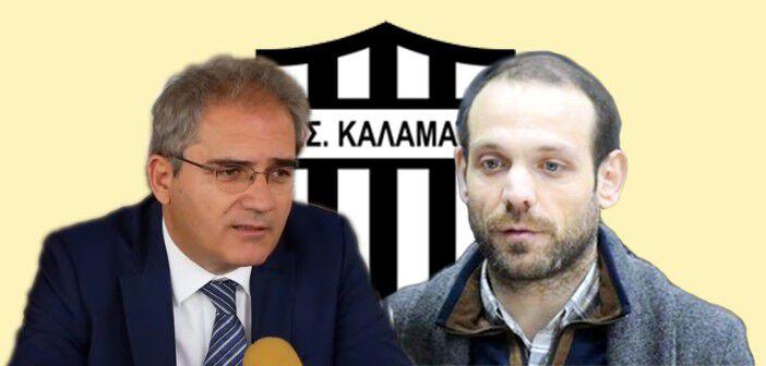 Αγαθ. Χριστόπουλος και Γιάννης Σταματογιαννόπουλος