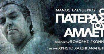 Amlet xatzhp