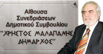 MALAPANIS_PL