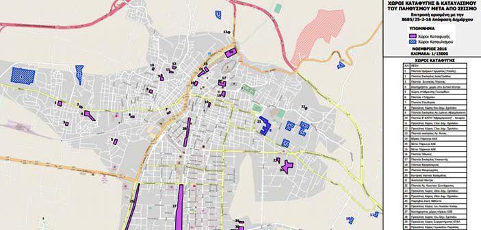 Χάρτης με τους χώροι καταφυγής & καταυλισμού του πληθυσμού μετά από σεισμό