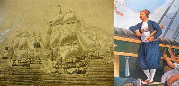 Η Ναυμαχία της Μεθώνης (παλιά λιθογραφία του Α. Ε. Κριεζή |1932) και ο Α. Μιαούλης (δεξιά)
