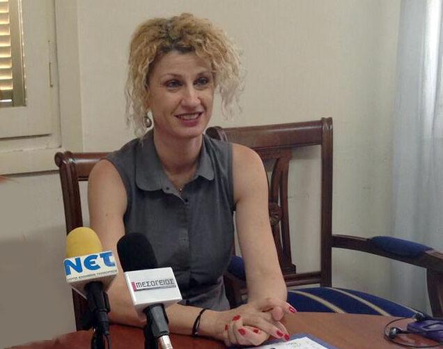 kyriakopoulou N3