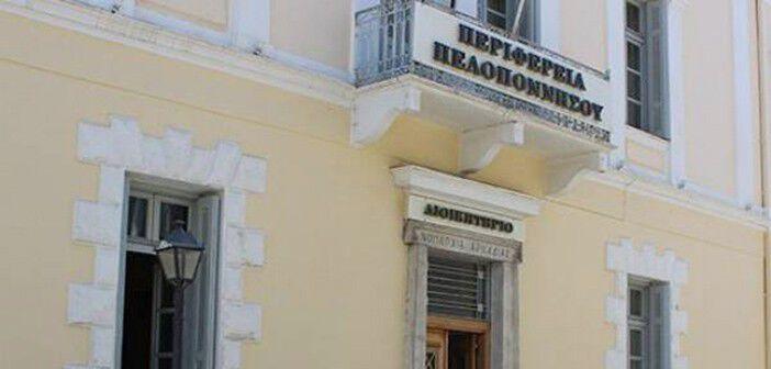 Μισό εκατ. € από την Περιφέρεια στις δημόσιες δομές υγείας
