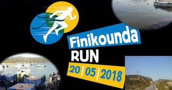 finikounda run
