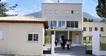 246 χιλ. € για Νοσοκομείο Κυπαρισσίας και Κ.Υ. Καλαμάτας