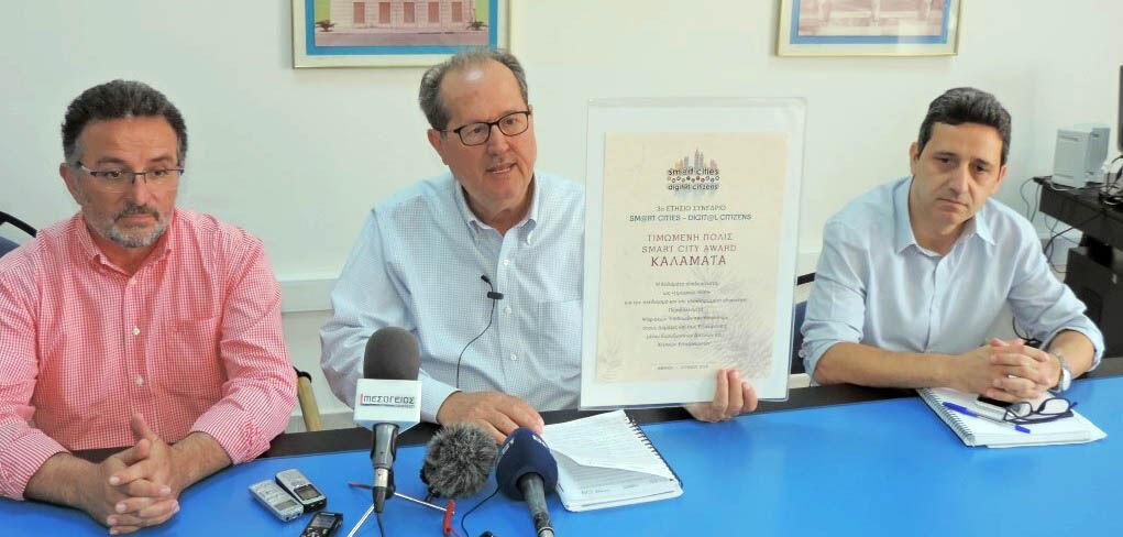 Ο Δήμαρχος με τους κ.κ. Μπασακίδη και Διονυσόπουλο