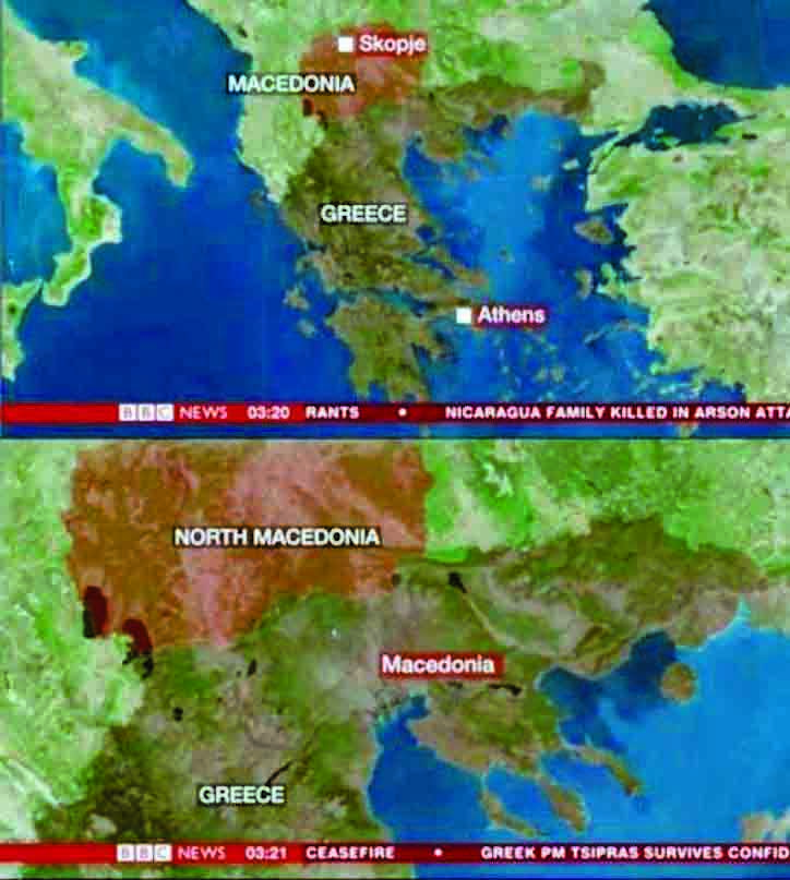 leventis makedoniko
