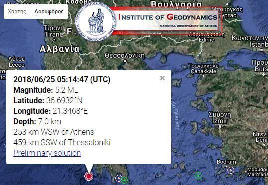 Το Γεωδυναμικό Ινστιτούτο δίνει το μέγεθος του σεισμό 5,2 βαθμούς, το Πανεπιστήμιο Αθηνών 5,3 βαθμούς. (Η ώρα που φαίνεται στην εικόνα (5:14:47) είναι UTC, δηλαδή -3 απο την ώρα Ελλάδος.