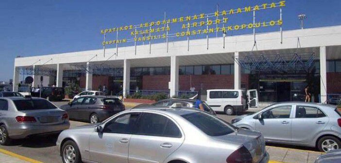 taxi_aerodromio