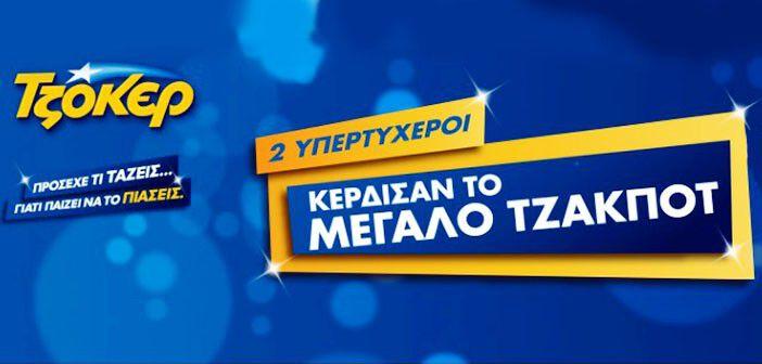tzoker_1