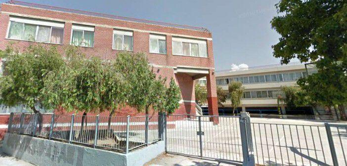 Στο Υπερταμείο Ιδιωτικοποιήσεων το 1ο Δημοτικό Σχολείο Καλαμάτας!