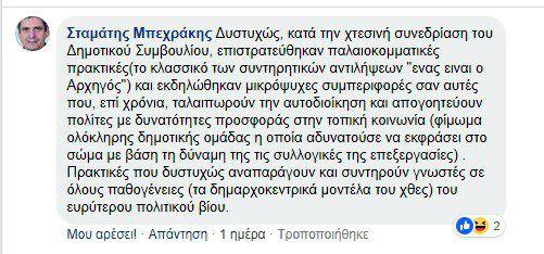 MPEXRAKHS FB