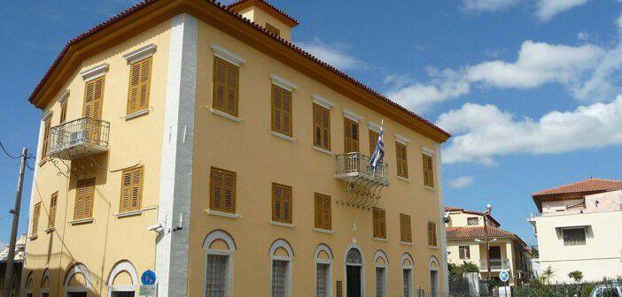 Μουσείο Μπένάκη, Καλαμάτα