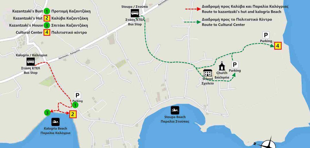 Χάρτης πρόσβασης, καθώς και των κύριων σημείων που θα πραγματοποιηθούν οι δράσεις