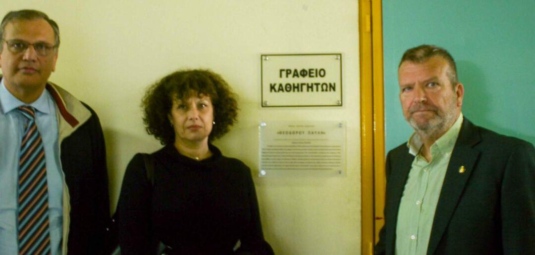 Θανάσης Κάτσος, Καλλιόπη Παυλή, Θεόδωρος Σταυρανόπουλος