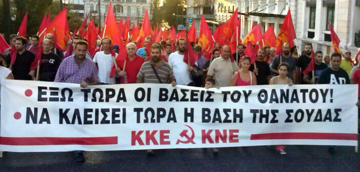 VASEIS KKE