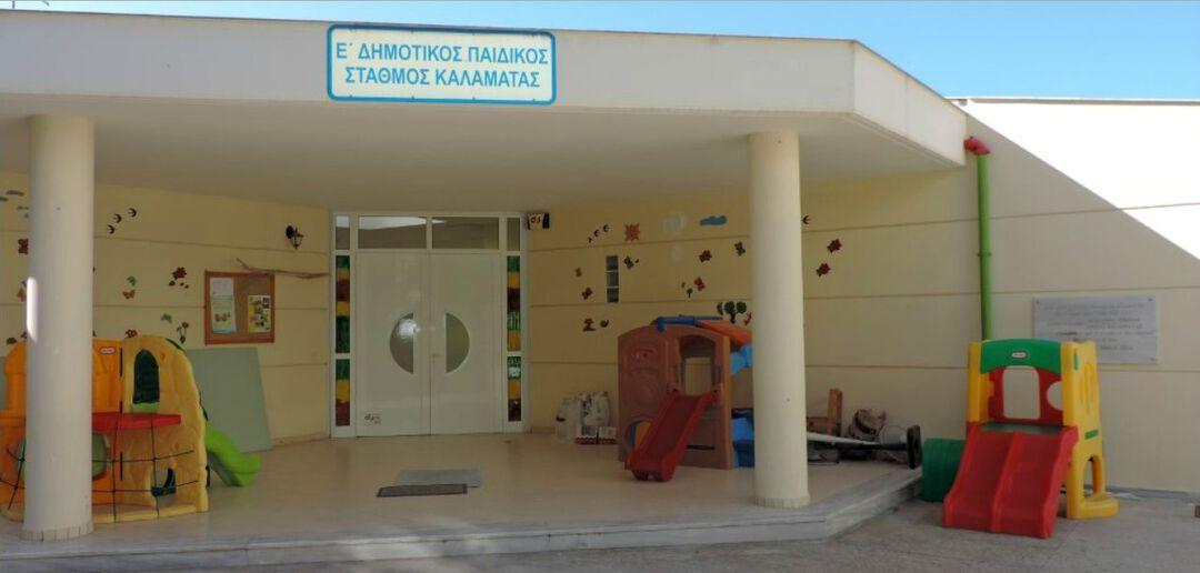 fa292f65f11 Βρεφικά Τμήματα σε 4 Παιδικούς Σταθμούς στην Καλαμάτα