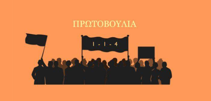 1-1-4