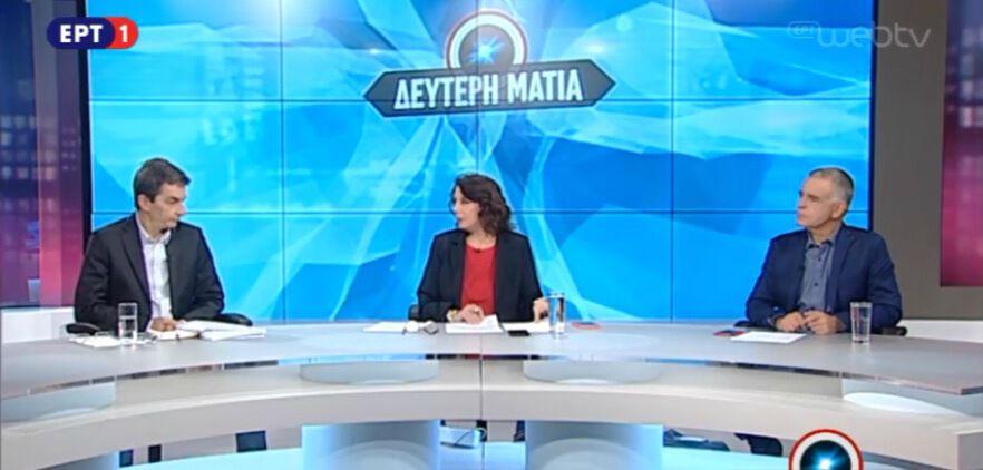 DEYTERH MATIA