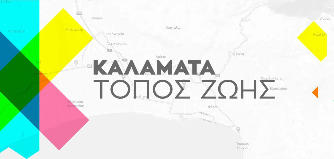 topos-zwhs 2