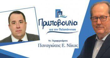 nikas-kalkavouras