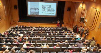 Το 6ο Διεθνές Φεστιβάλ Ντοκιμαντέρ Πελοποννήσου πέρασε στην ιστορία…