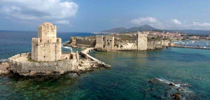 Συμβάσεις για το Κάστρο Μεθώνης και το ΔΗΠΕΘΕΚ