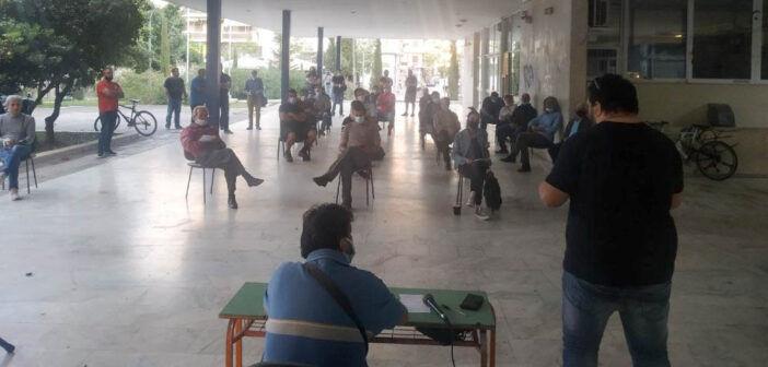 Σύσκεψη σωματείων για αντίδραση στο εργασιακό νομοσχέδιο